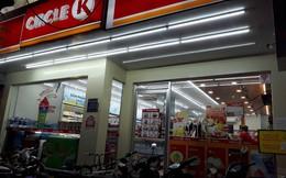 Cuộc chiến về đêm của những cửa hàng tiện lợi