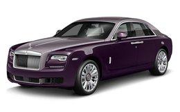 Nhà nhập khẩu Rolls-Royce xin giãn tiến độ nộp thuế