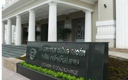 Chứng khoán sôi động, Sở Giao dịch Chứng khoán TP HCM lãi gấp đôi cùng kỳ