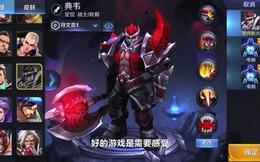 """Trò chơi điện tử sẽ """"hết đất sống"""" ở Trung Quốc?"""