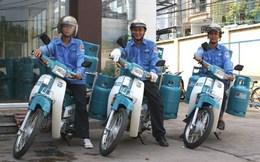 Giá gas tiếp tục giảm 10.000 đồng/bình