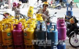 Từ 1/3, giá gas giảm 375 đồng/kg