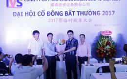 Chứng khoán IVS: Chủ tịch tập đoàn đầu tư Hồng Triết Thượng Hải Ông Hao Dan được bầu làm chủ tịch HĐQT
