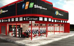 FPT Retail ước lãi sau thuế 291 tỷ đồng, đẩy mạnh doanh thu online