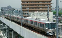 Chuyện lạ ở Nhật Bản: Công ty đường sắt xin lỗi người dân vì cho tàu rời ga sớm hơn dự định tận... 20 giây