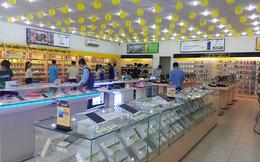 Mekong Enterprise vừa trao tay 3 triệu cổ phiếu MWG cho các quỹ ngoại khác