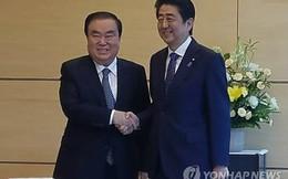 Nhật Bản-Hàn Quốc thảo luận về vấn đề Triều Tiên tại Tokyo