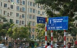 Hà Nội điều chỉnh cục bộ Quy hoạch phân khu đô thị H2-2, phường Mễ Trì, quận Nam Từ Liêm