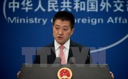 G7 quan ngại tình hình Biển Đông, Trung Quốc phản đối mạnh mẽ