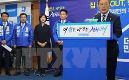 Hàng nghìn người biểu tình trước thềm bầu cử Tổng thống Hàn Quốc