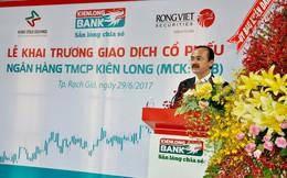 Vừa lên sàn, Kienlongbank đăng ký bán luôn 1 triệu cổ phiếu quỹ