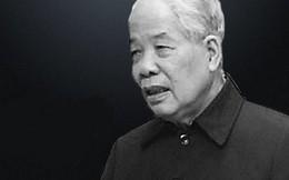 Quốc tang nguyên Tổng Bí thư Đỗ Mười trong 2 ngày 6 và 7-10