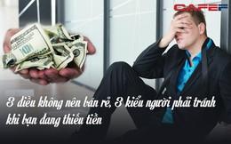 """Khi không có tiền, hãy nhớ ba điều không nên bán rẻ và ba kiểu người cần tránh nếu không muốn tự đẩy mình vào """"vũng lầy"""""""