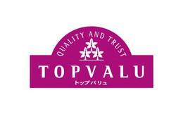 Đón năm mới với sản phẩm chất lượng Nhật tại TOPVALU Fair