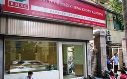 Chứng khoán Bảo Minh sẽ phát hành 150 tỷ đồng trái phiếu cho Ngân hàng TMCP Nam Á