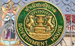 Thái Lan dự thảo luật đánh thuế tiền ảo