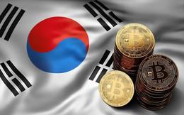 """Hàn Quốc sẽ ra mắt đồng tiền mã hóa riêng mang tên """"Seoul-Coin"""""""