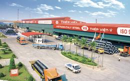 VIS giao dịch thỏa thuận 45% cổ phần trong buổi sáng, Thép Việt Ý lại một lần nữa đổi chủ