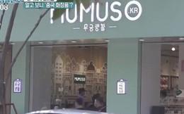 Đài truyền hình Hàn Quốc: Hầu hết các dòng chữ tiếng Hàn trên sản phẩm của Mumuso là vô nghĩa, đưa ra cảnh báo NTD Việt Nam mua phải 'đồ nhái' mà không biết