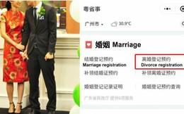 Trung Quốc đã phát triển đến nỗi giờ đây người ta có thể ly hôn qua Wechat