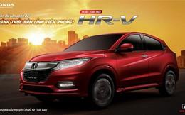 Honda HR-V hoàn toàn mới sắp được giới thiệu tại thị trường Việt Nam