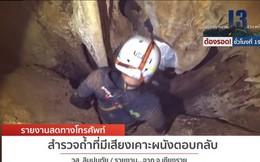 Video livestream giải cứu đội bóng Thái Lan lan truyền dữ dội trên MXH, nhận 850 nghìn lượt chia sẻ chỉ trong vòng một giờ