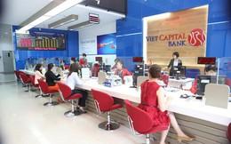 Đã có ngân hàng đầu tiên báo lỗ trong quý 2