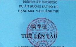Ban Quản lý đường sắt trên cao giải thích về tấm thẻ lên tàu mở đầu bằng tiếng Trung Quốc
