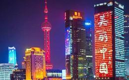 """""""Trung Quốc sẽ vượt Mỹ thành nền kinh tế lớn nhất thế giới vào 2030"""""""