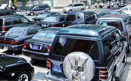 Tổng cục Hải quan thanh lý 50 xe công, có chiếc giá chỉ 16 triệu đồng