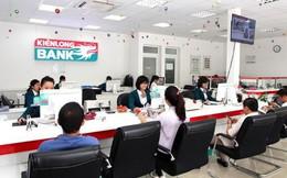 Lợi nhuận của Kienlongbank tăng hơn 70% trong năm 2017, đạt gần 260 tỷ