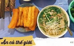 Ở Hà Nội có 4 phố ăn đêm gắn liền với đủ các món lai rai, xì xụp những ngày trở gió, bạn đã đi hết chưa?