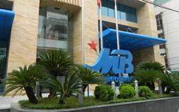 Mỗi tuần một đợt phát hành, MBBank huy động gần 290 tỷ đồng từ kênh trái phiếu