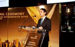 Ông Nghiêm Xuân Thành: Hiệu suất sinh lời của Vietcombank đã ngang tầm các ngân hàng tiên tiến thế giới
