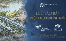 Biệt thự Dương Nội do Tập đoàn Nam Cường đầu tư và phát triển sắp chào bán