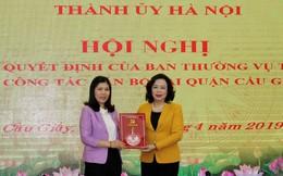 Hà Nội bổ nhiệm Bí thư Quận ủy Cầu Giấy