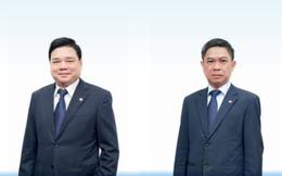 Hai thành viên HĐQT ngân hàng BIDV thôi nhiệm