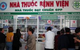 'Mở lối' cho thuốc Việt vào bệnh viện