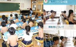 """""""Giáo dục cởi trần"""" - phương pháp kỳ lạ bắt học sinh không mặc áo suốt 40 năm tại một trường học ở Nhật Bản"""