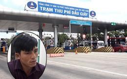Bộ Công an gửi thư khen vụ bắt cướp trạm thu phí Long Thành - Dầu Giây