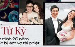 """Chiến lược làm vợ tài phiệt kéo dài 20 năm và cái kết bị mang danh """"máy đẻ"""" của """"Cô dâu bạc tỷ châu Á"""""""
