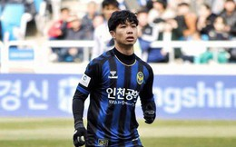"""Tiết lộ: Ngay trước trận gặp Daegu, Công Phượng từng muốn """"trốn"""" phỏng vấn vì áp lực"""