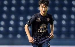 Xuân Trường tỏa sáng trong ngày làm nên lịch sử cấp châu lục cho cầu thủ Việt Nam