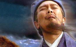 """Khi Lưu Bị còn sống, tập đoàn họ Lưu """"bất khả chiến bại"""", nhưng sau khi Lưu Bị qua đời, các cuộc chinh phạt của Gia Cát Lượng lại liên tục thất bại. Vì sao?"""