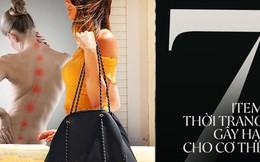 Sức khỏe của bạn có thể bị ảnh hưởng mỗi ngày bởi 7 món đồ thời trang quen thuộc