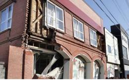 Động đất 6,1 độ tại Torishima, Nhật Bản