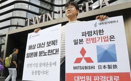 Căng thẳng thương mại leo thang, người Hàn Quốc kêu gọi tẩy chay ô tô, bia và mỹ phẩm Nhật Bản, ai thiệt hơn ai?