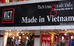 """Hàng Việt bị """"mượn danh"""": Đưa thuỷ sản, dệt may, điện tử...vào giám sát đặc biệt"""