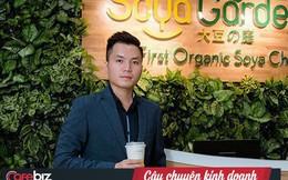 Nhận đầu tư 100 tỷ đồng từ Shark Thủy, CEO Soya Garden cảm thán: Tiêu tiền của nhà đầu tư khó gấp 10 - 20 lần việc tiêu tiền của chính mình!