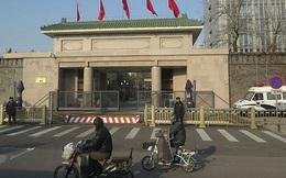 Tòa nhà không tên do quân đội bảo vệ ở Bắc Kinh trở thành nỗi khiếp sợ của quan tham Trung Quốc ra sao?